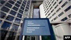 Будівля Міжнародного кримінального суду в Гаазі.