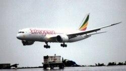 """Trabalhadores da LAM """"temem"""" entrada da Ethiopian Airlines no mercado moçambicano"""