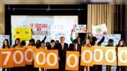 جمعیت جهان از مرز ۷ میلیارد تن گذشت