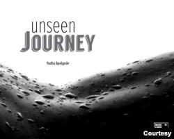 "Cover Buku ""Unseen Journey"" Yudha Apelgedhe. (Foto: Yudha Apelgedhe)"