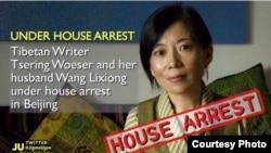 藏族作家唯色近日被软禁在家(网络图片)