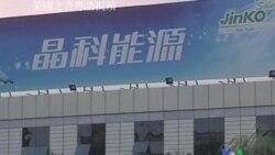 2011-09-19 粵語新聞: 海寧工廠排放污染引抗議遭停產整頓