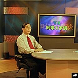 丁树范教授2006年参加美国之音电视节目