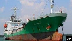 Malaysia Piracy
