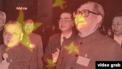 鄧小平和江澤民