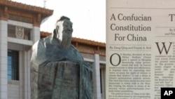 《纽约时报》刊登蒋庆倡导王道政治的文章