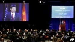 El presidente chino, Xi Jinping, habló el martes, 22 de septiembre de 2015, en un banquete en Seattle, en el inicio de su visita a EE.UU.