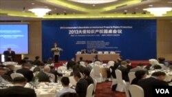 駱家輝大使在北京舉行2013大使知識產權圓桌會議