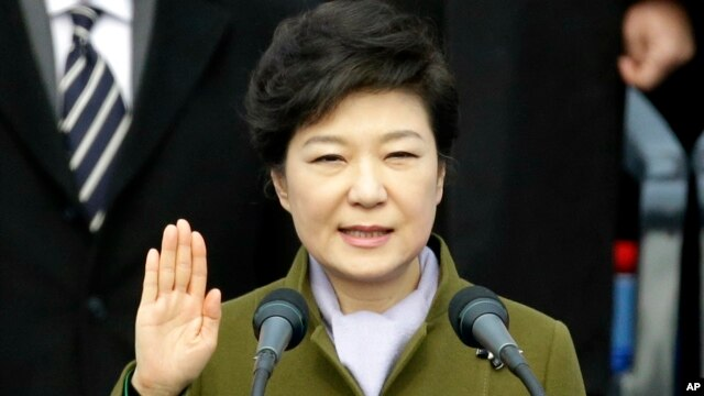 South Korea's new President Park Geun-hye takes an oath during her inauguration ceremony at the National Assembly in Seoul, South Korea, Feb. 25, 2013.