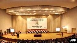 Iraklı Milletvekillerine Maaş Davası