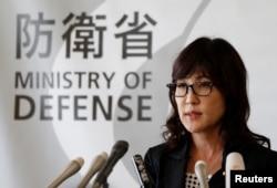 日本防卫大臣稻田朋美