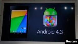 El sistema operativo de Google, el Android, se ha convertido en el más utilizado por las tabletas del mercado mundial.