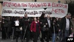Slepi Grci izašli na ulice Atine da protestvuju protiv uvođenja novih, oštrijih, mera štednje, 21. februar 2012.