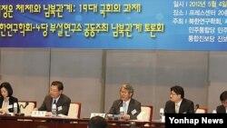 지난해 5월 한국 서울에서 북한연구학회와 4당 부설 연구소 공동주최로 열린 '김정은 체제와 남북관계' 토론회.