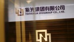 紫光爆债券违约,中国债务危机和半导体国产化现警讯