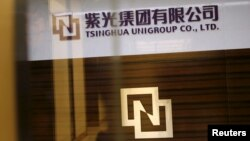 FILE - Tsinghua Unigroup logo is seen at its office in Beijing, China, Nov. 15, 2015. Tsinghua Holdings is one state-owned company that has had an investment deal opposed by CFIUS.
