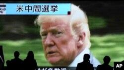 پوشش انتخابات آمریکا در یک صفحه نمایش عمومی در توکیو