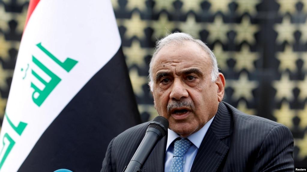 Премьер-министр Ирака назвал американский удар «серьезным нарушением суверенитета»