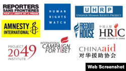 美国九大人权团体致函美国国务卿约翰•克里(John Kerry)和财政部长杰克•卢(Jack Lew)。