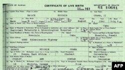 პრეზიდენტმა ბარაკ ობამამ დაბადების მოწმობა გამოაქვეყნა