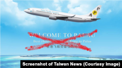 Modified image from Palau Pacific Airways Facebook page. (Taiwan News)