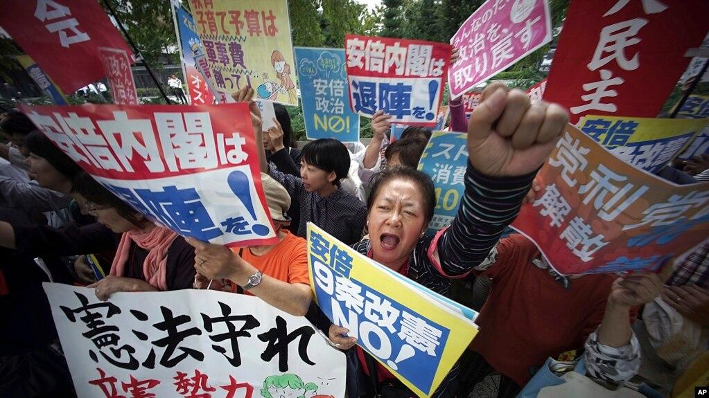 Japan conservative