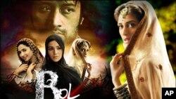 پاکستانی فلم 'بول' دنیا بھر میں نمائش کے لئے تیار