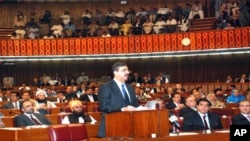 Quốc hội Pakistan