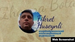 Fikrət Hüseynli