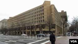 联邦调查局总部大楼(资料照)