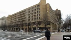联邦调查局总部胡佛大楼(资料照)