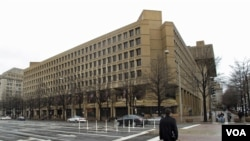 聯邦調查局總部大樓。(資料圖片)