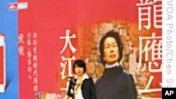 龙应台谈新作愿大陆读者了解台湾一代人伤痛