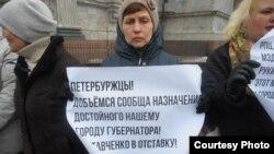 Акция «Живое кольцо» вокруг Исаакиевского собора 12 февраля 2017 года