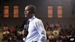 Έκθεση: Επιβραδύνθηκε ο ρυθμός ανάπτυξης της αμερικανικής οικονομίας