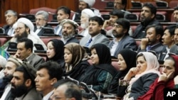 Avganistanski parlament