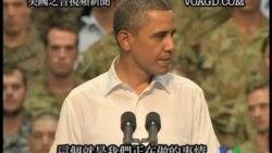 2011-11-17 美國之音視頻新聞: 奧巴馬訪問美軍駐澳洲基地
