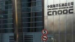 时事经纬(2020年12月1日) - 特朗普政府拟将中芯国际和中海油列入国防黑名单;香港特首林郑月娥承认家中存放大量现金,指美国制裁影响