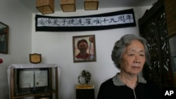 Ding Zilin, co-founder of the Tiananmen Mothers, a group representing families of those who died in the 1989 crackdown on pro-democracy demonstration, June 2008. (File)