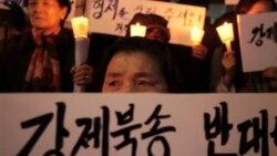 [인터뷰: 정 베드로 북한정의연대 대표] 시 주석 방한 계기 탈북자 보호 촉구