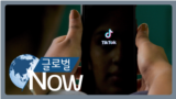 """[글로벌 나우] '틱톡' 경고음 """"틱 장애 초래할 수도"""""""