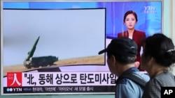 Жители Сеула смотрят на городском железнодорожном вокзале телевизионное сообщение о запуске КНДР баллистических ракет. Южная Корея. 5 сентября 2016 г.
