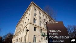 资料照 美国联邦贸易委员会大楼