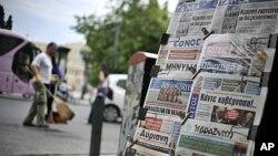 8일 그리스 아테네의 신문 가판대.
