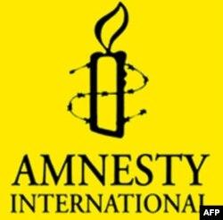Xalqaro Amnistiya: Islohot - davr talabi
