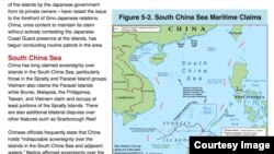 Mapa aktivnosti u Južnom kineskom moru