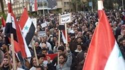 تظاهرات اعتراضی در سوریه