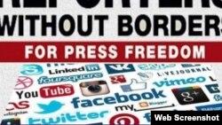 Sərhədsiz Reportyorlar-media azadlığı
