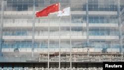 Un drapeau chinois à Beijing, le 23 septembre 2018.