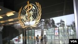 Arhiva - Logo Svetske zdravstvene rganizacije ispred njenog sedišta, u Ženevi, Švajcarska